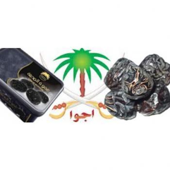 Ajwa Khajoor 1 KG Pack Karachi