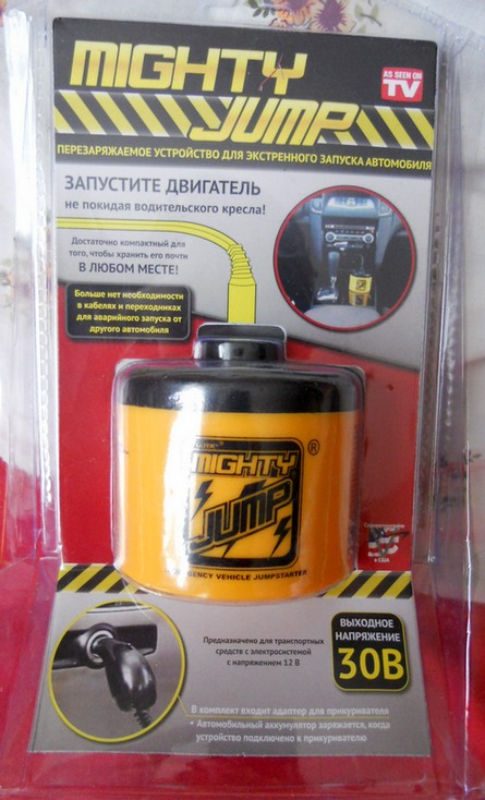 Mighty Jump Emergency Car Battery Jump Starter