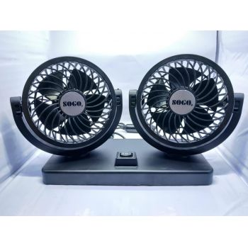 Sogo Car Fan 12 Volt Double