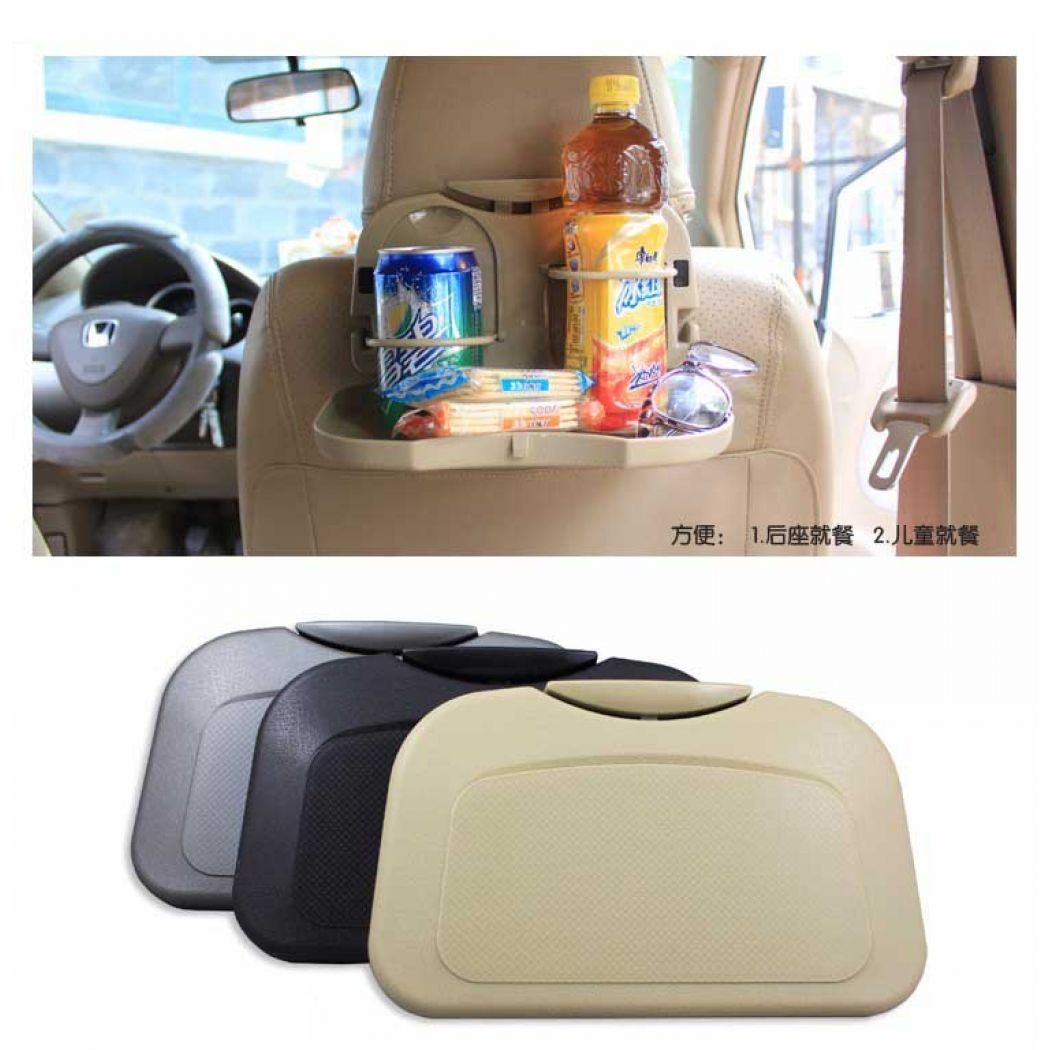 1 Car Travel Dining Tray Auto Food Table Desk Stand Drink