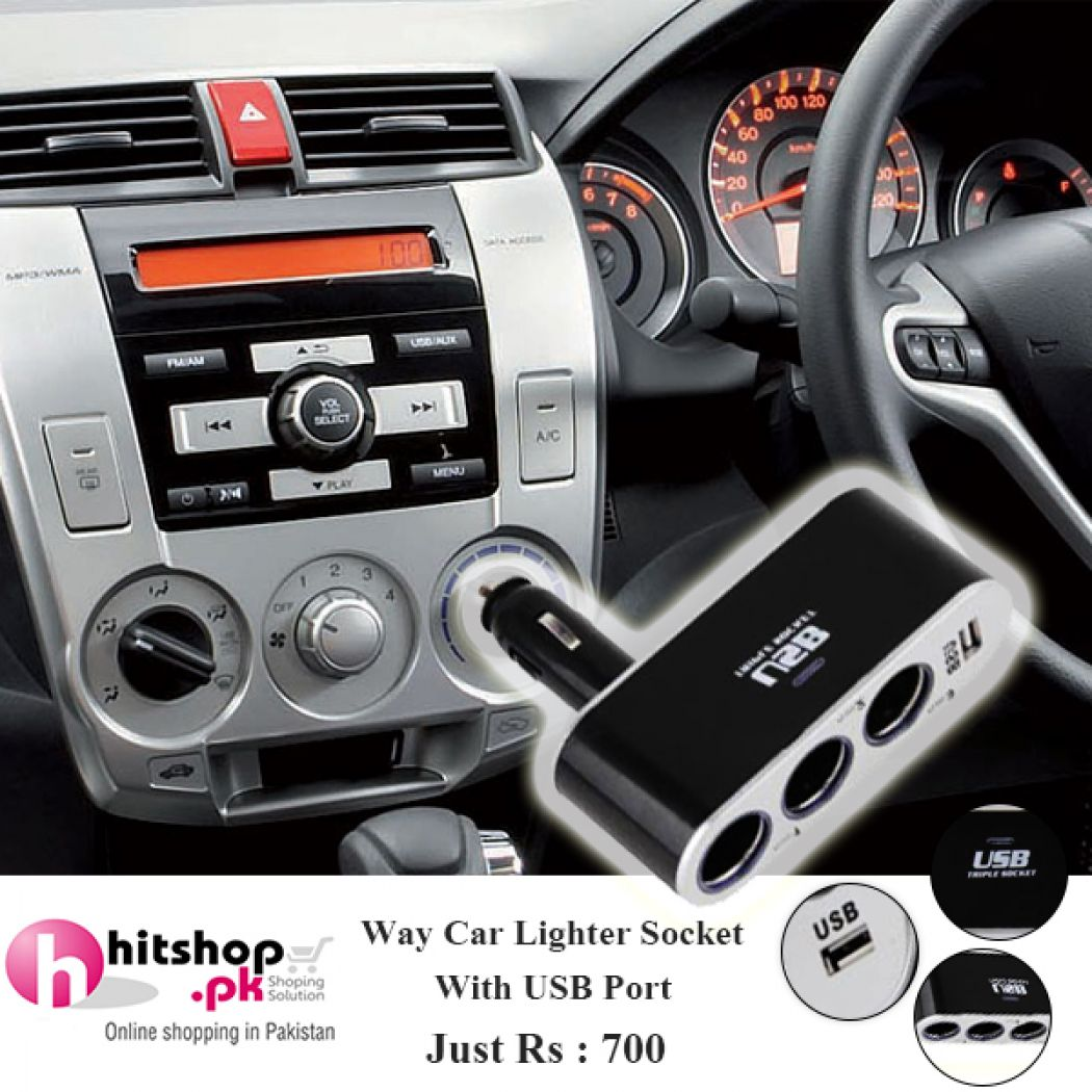 3 in 1 Car Socket With USB Port