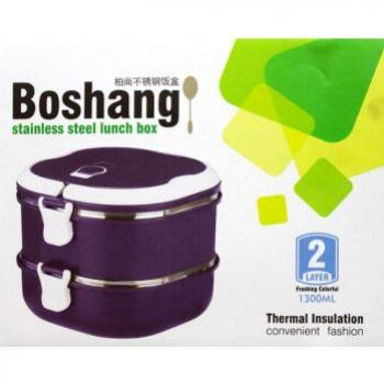 Bashang Double Layer Lunch Box