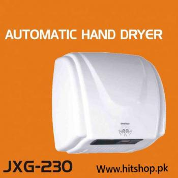 AURURA Hand Dryer Model: JXG-