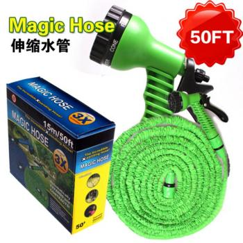 50ft Magic Hose Pipe