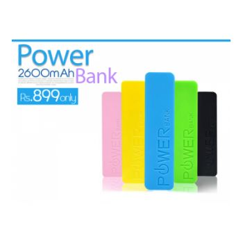 Cool Power Bank 2600mAh