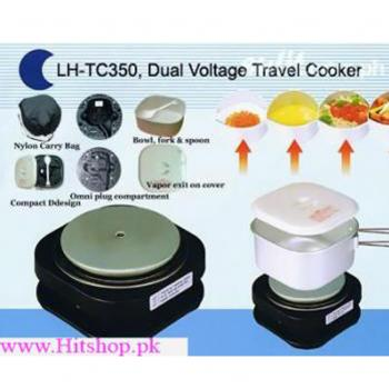 Sanyo Travel Cooker RN-38NF