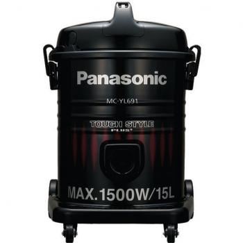 Panasonic Vaccum Cleaner MC Yl691