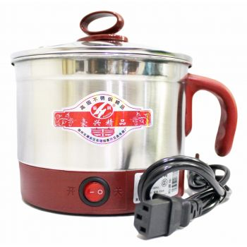 Electronic Travel Cooker With Egg Boiler