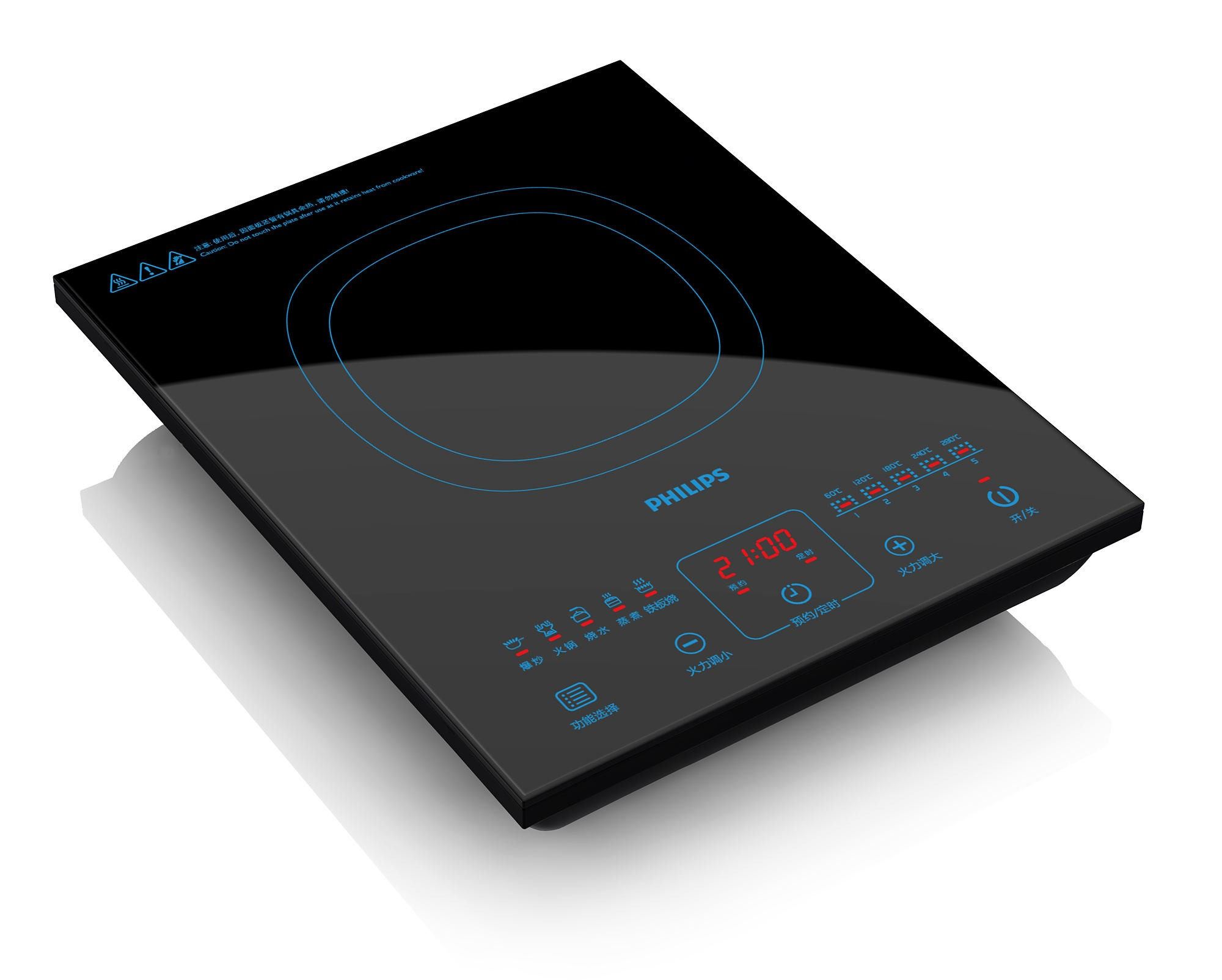 Philips Induction Cooker Stove HD4911/00