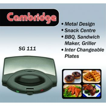 Cambridge Snacks Maker Sg-111