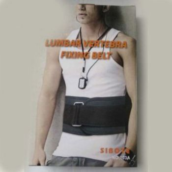 Lumbar Enhanced Straps Waist Brace Weight Lifting