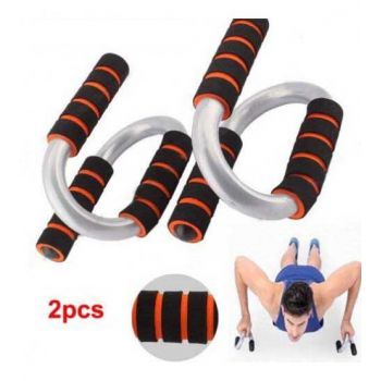 S Shape Push Up Stand