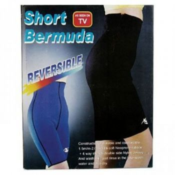 Trimmer Shorts in Pakistan