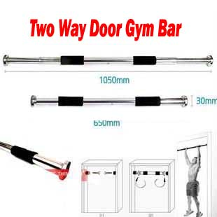 Two Way Door Gym Bar in Pakistan