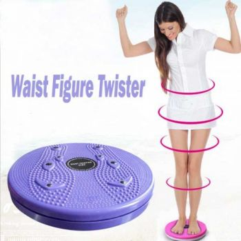 Waist Figure Twister in Pakistan