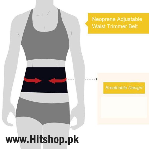 Adjustable Dumbbells In Pakistan: Waist Trimmer Belt Neoprene For Women & Men In Pakistan