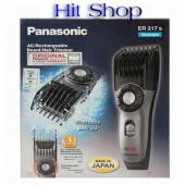 Panasonic Rechargeable Hair Triemer (Made in Japan