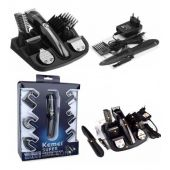Kemei 11in1 Super Grooming Kit KM-600