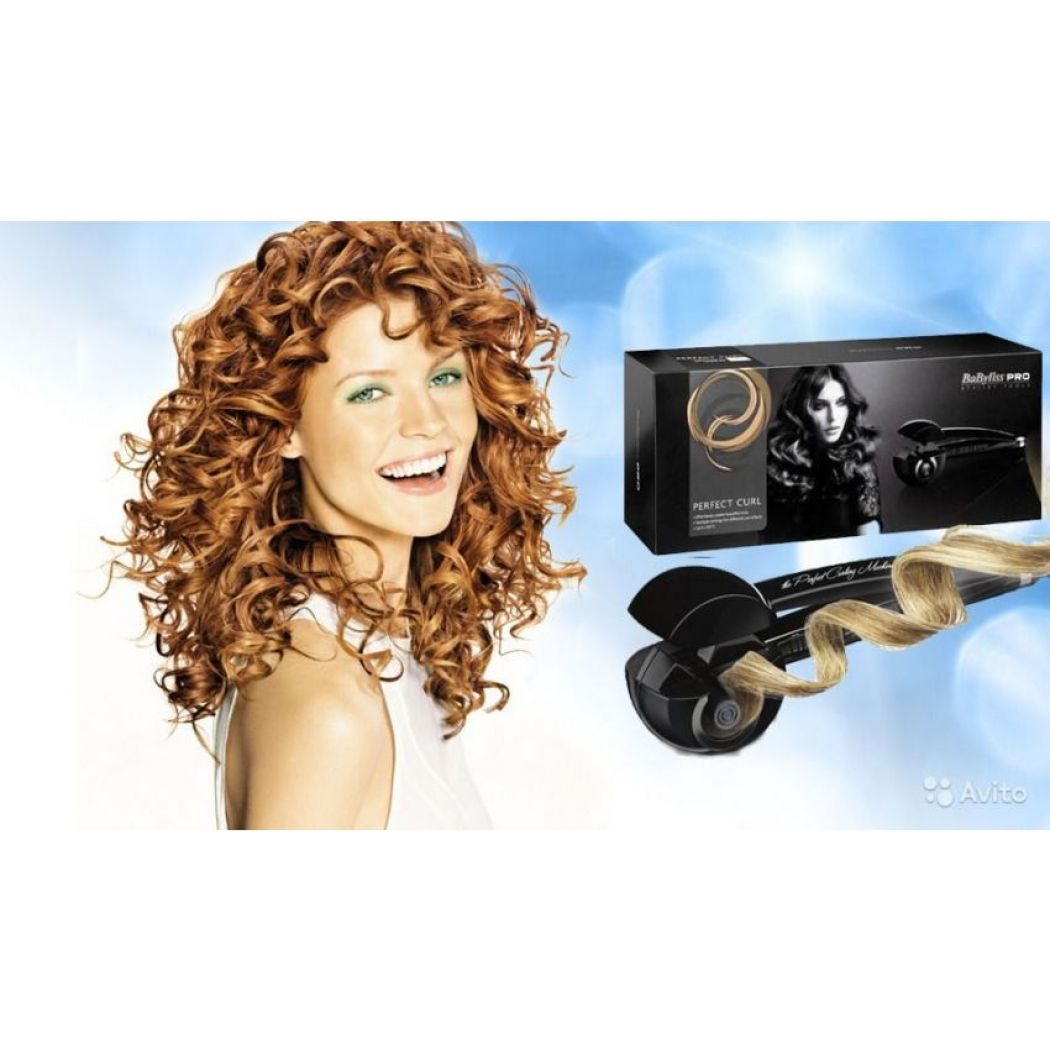 New Babyliss Pro Tools Perfect Curler