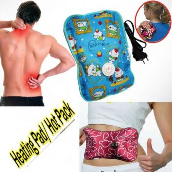Electric Warm Water Bag