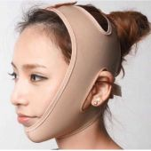 Face Slimming Mask Shaper