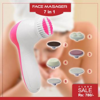 7 in 1 Multifunctional Face Massager