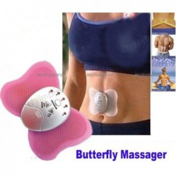 Big Butterfly Massager in Pakistan