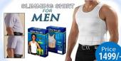 Slim N Lift Men Body Shaper in Pakistan