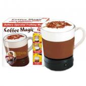 Coffee Magic Frothing Mug