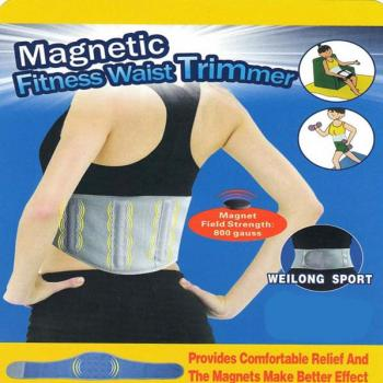 Magnetic Fitness Waist Trimmer Slimming Belt