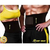 HBT Gear Belt