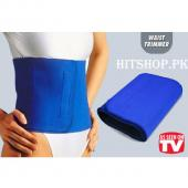 Waist Trimmer Belt Pro