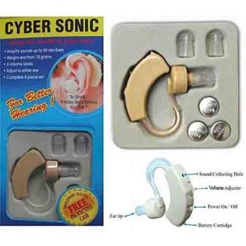New Cyber Sonic Hearing Sound Enhancer Ear Machine