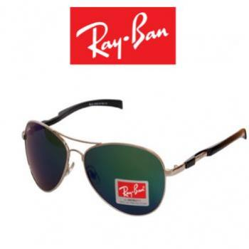 RAY BAN AVIATOR STYLE MULTI LENS SUNGLASSES RB3329