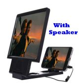 3D Enlarged Screen With Speaker