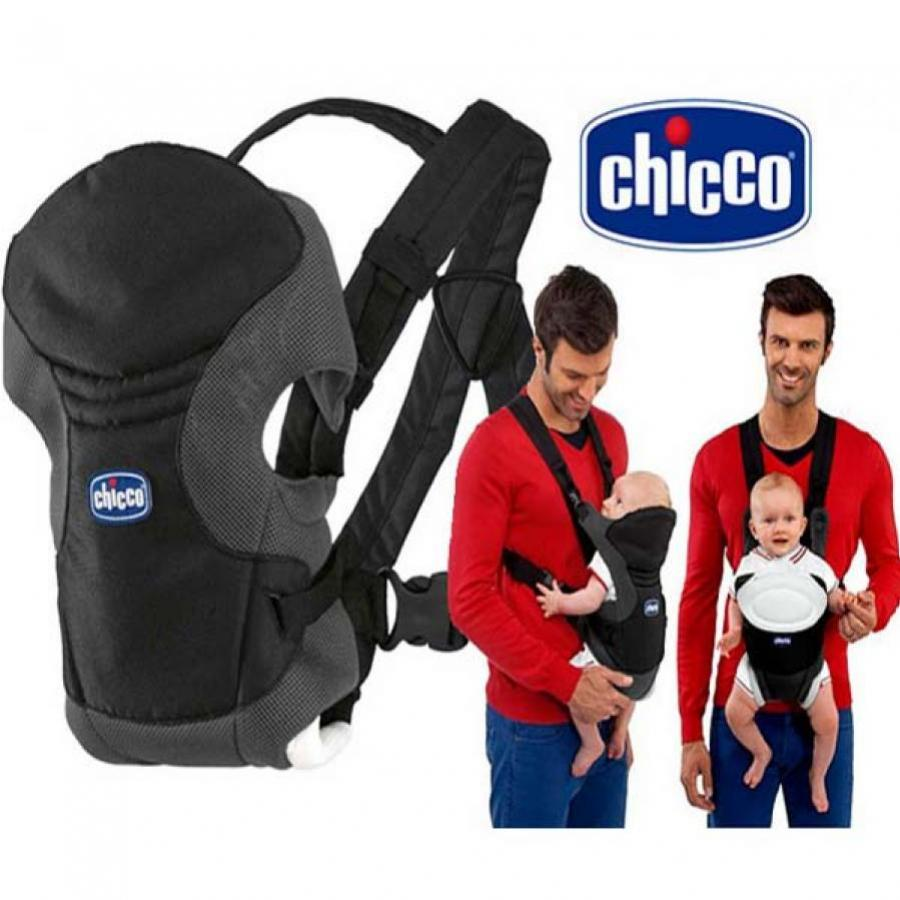 1 Buy Chicco Baby Carrier Belt Best Prices In Pakistan Hitshop Pk