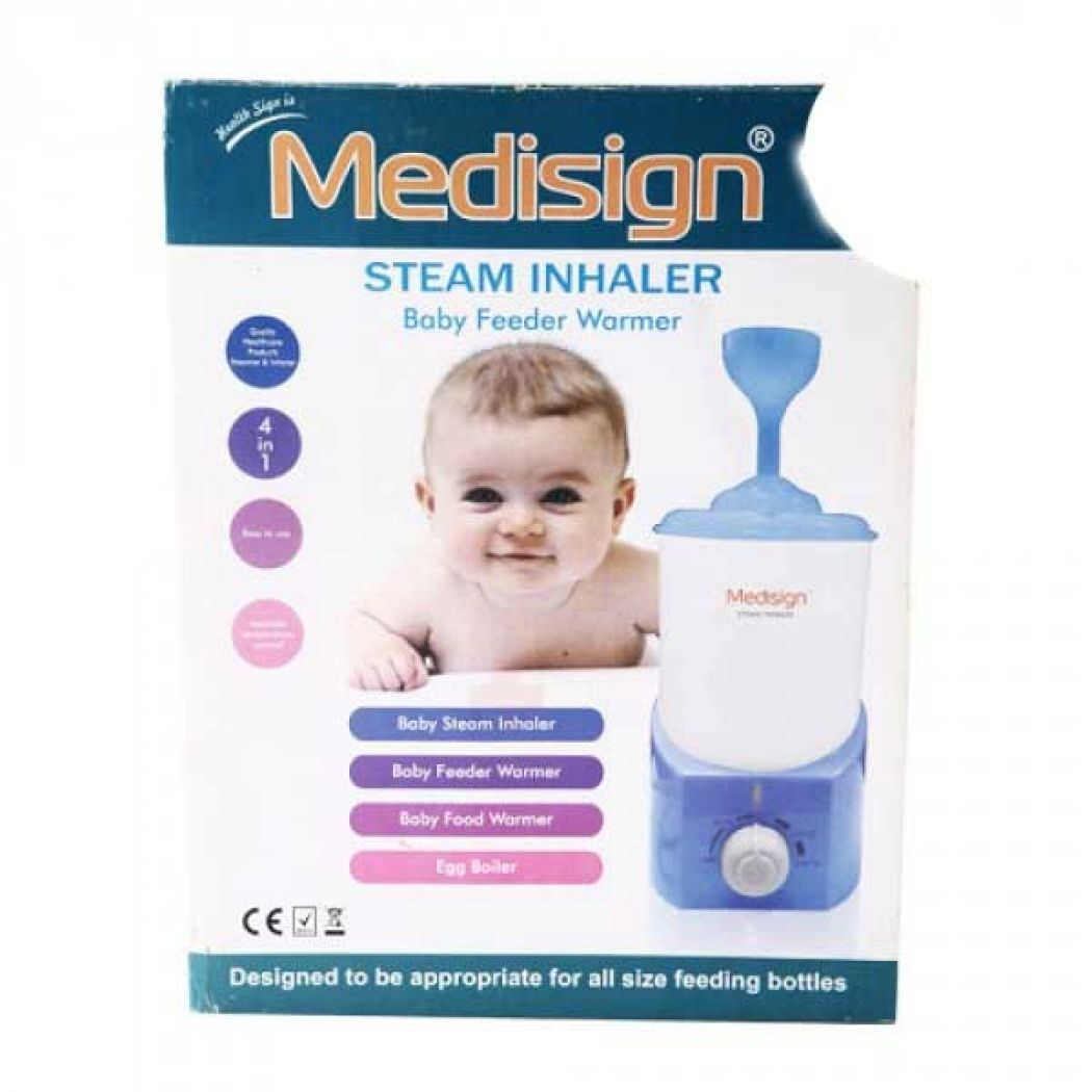 Latest Steam Inhaler Baby Feed Warmer Medisign