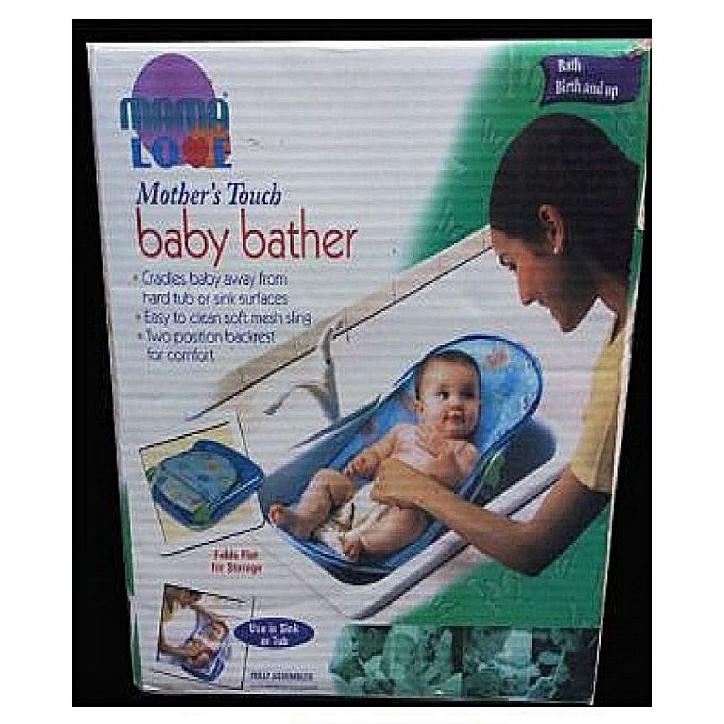 Mummy Love Baby Bath Seat - Purple