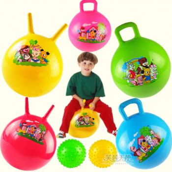 Fun Hop Ball For Kids
