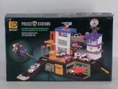 Kids Police Station Play Set