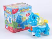 Battery Operated Elephant