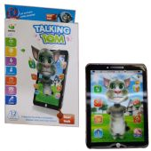 Y-Pad Talking Tom