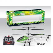 Metal 3Ch Rc Helicopter Ben 10 Htx 085 2