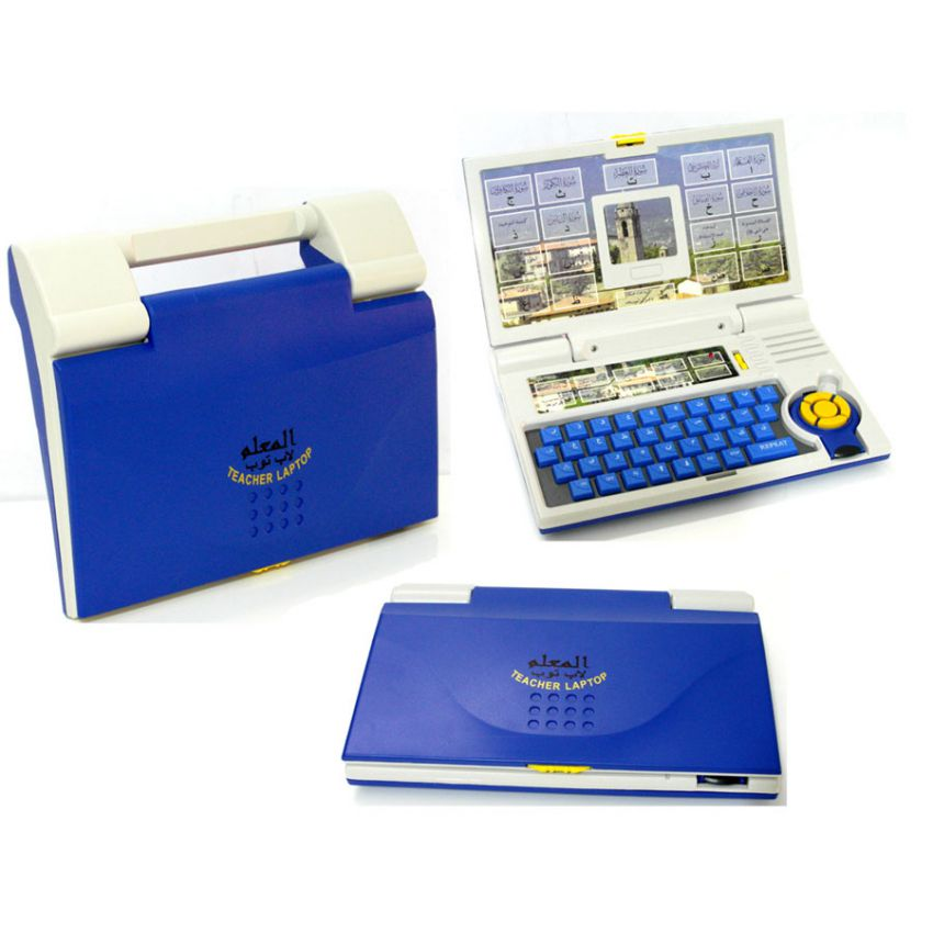 Kids Islamic Laptop