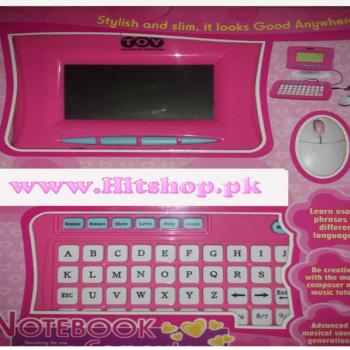 Kids Learning Computer 22 Activities Big Screen