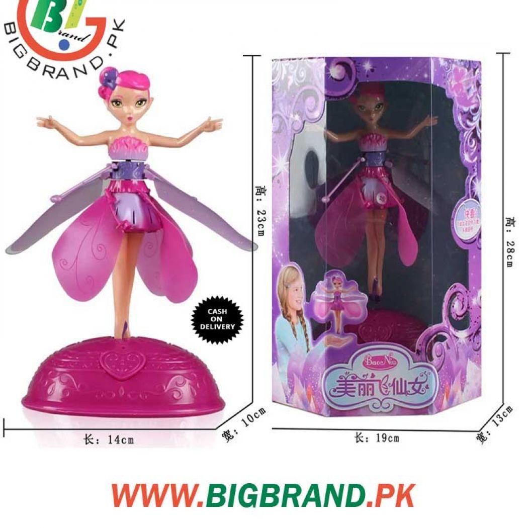 Cinderella pretty flutterbye flying fairy doll in pakistan hitshop cinderella pretty flutterbye flying fairy doll mightylinksfo