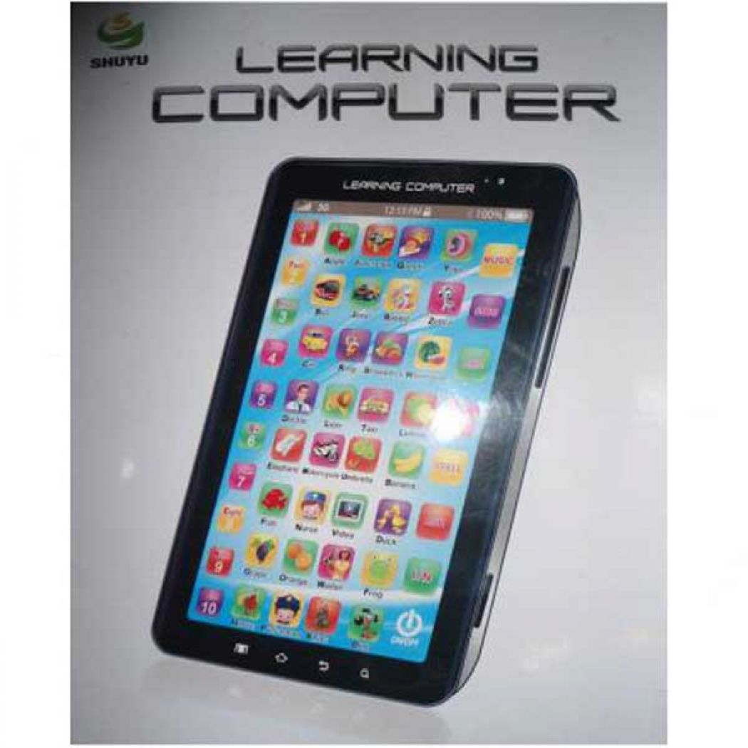 Learning IPhone for kids