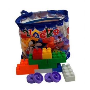 51 Pcs Multi-Color Building Blocks
