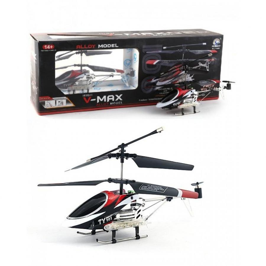 Remote Control Helicopter In Pakistan Hitshop