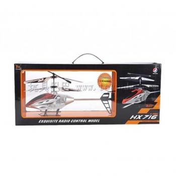 HENGXIANG Remote Control Helicopter Hx716
